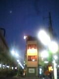 夕涼み、古本